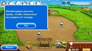 4farm frenz 2 hd by erit07.jpg