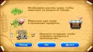 5farm frenz 2 hd by erit07.jpg