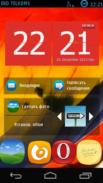 windows phone by erit07.jpg