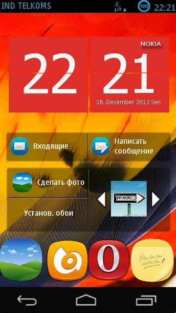 windows phone by erit07.jpg