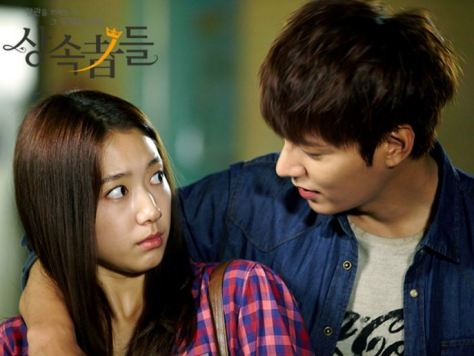 the-heirs-lee-min-ho-and-park-shin-hye-poster-1.jpeg