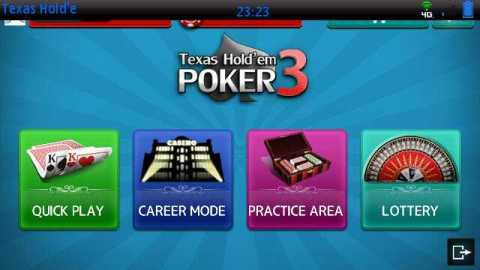 menu texas holdem poker by erit07.jpg