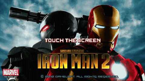 iron man 2 by erit07.jpg