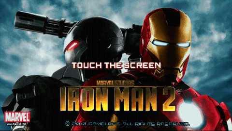 iron man 2 by erit07.jpg