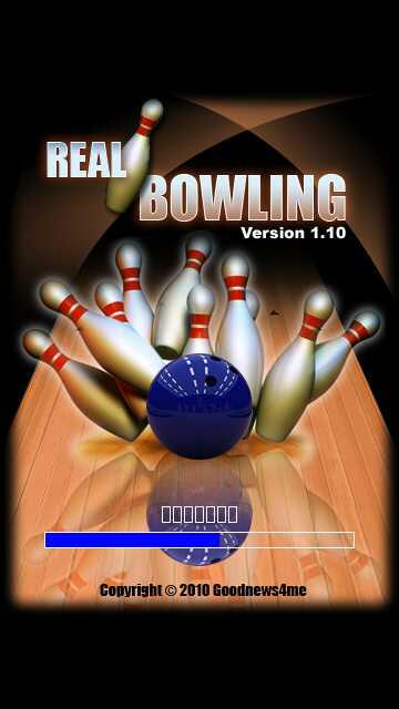 2real bowling.jpg